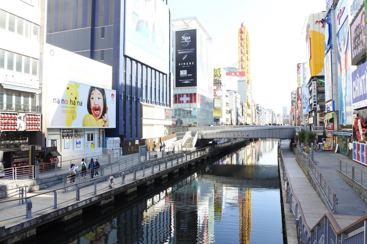 Toàn cảnh khu Namba Osaka sầm uất bậc nhất Nhật Bản: Nơi nam thanh niên bị xô ngã xuống sông tử vong 2