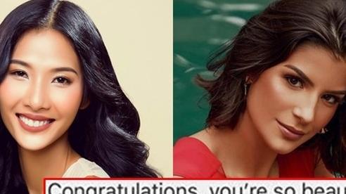 Hoàng Thùy 'thả thính' Hoa hậu Brazil: Khẳng định thi Miss Universe vì câu nói 'hớ' này?