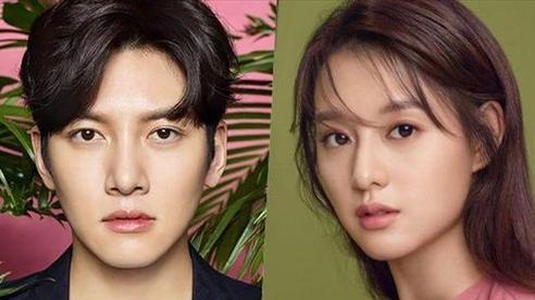 Ji Chang Wook và Kim Ji Won tham gia phim của đạo diễn 'Điên thì có sao'