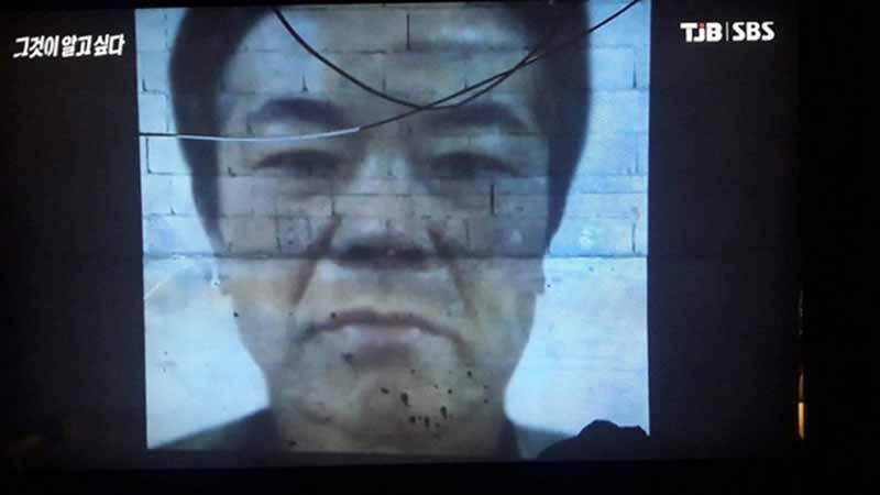 Bố của bé gái trong vụ ấu dâm chấn động Hàn Quốc: 'Con tôi vẫn mặc tã, trang bị bộ đàm phòng trường hợp khẩn cấp'