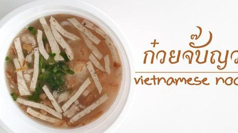 Lại thêm 1 món Việt được bán ở 7-Eleven Thái Lan nhưng nhìn hình thì không biết nên gọi là bún hay bánh canh