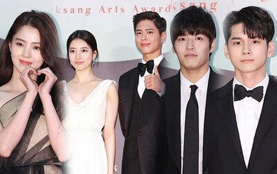 Thảm đỏ 'Baeksang 2020': Suzy sánh đôi Park Bo Gum, Ong Seong Woo - Kang Ha Neul điển trai