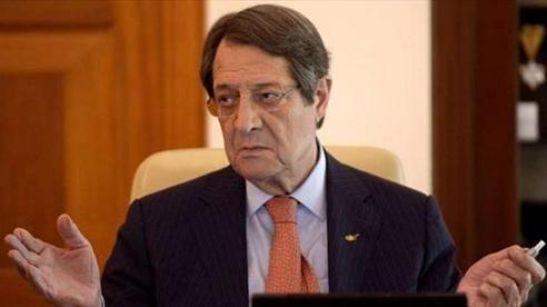 Cộng hòa Síp sẽ tước quốc tịch 7 người được cấp 'hộ chiếu vàng', xem xét lại khoảng 4.000 trường hợp khác