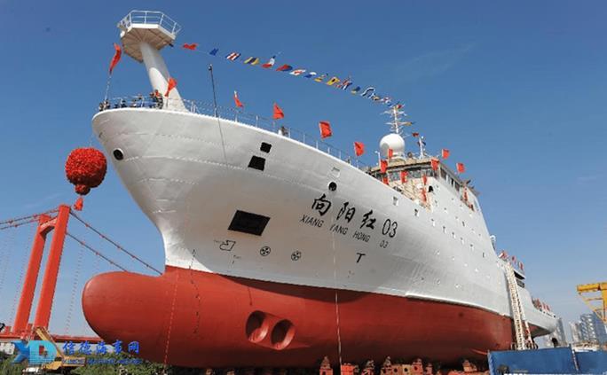 Tàu khảo sát Xiang Yang Hong 03 của Trung Quốc. Ảnh: USNI News