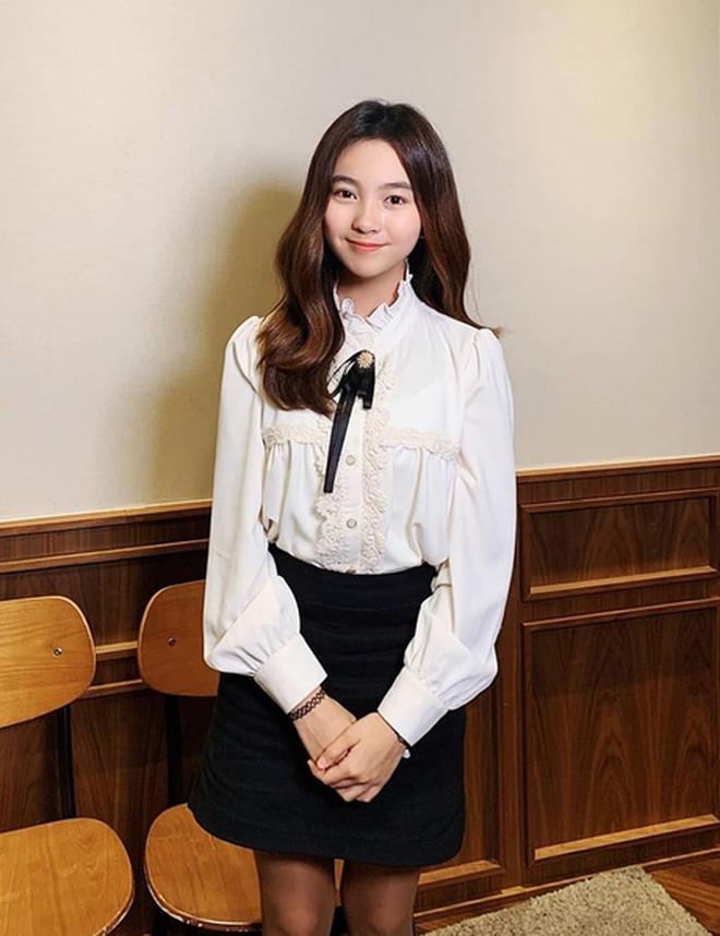 So Won mới đây gia nhập công ty YG Entertainment.