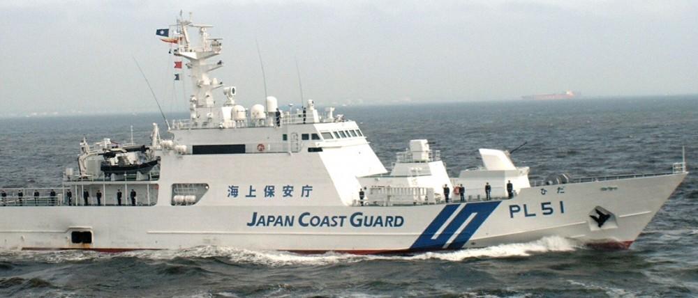 Tàu tuần duyên của Nhật Bản. (Nguồn: MIT)