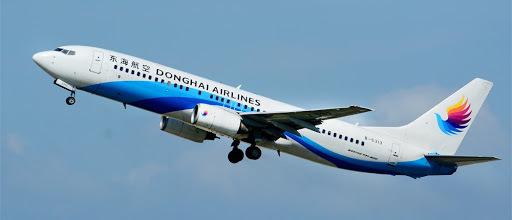 Phi công và nam tiếp viên của hãng hàng không Donghai Airlines đánh nhau ngay trên một chuyến bay. (Ảnh minh họa)