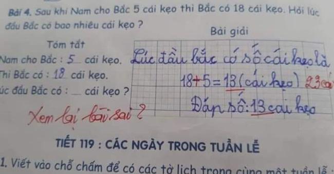 Theo bạn, học trò sai hay cô giáo sai?