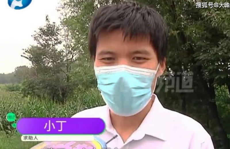 Xiaoding rất bức xúc khi phát hiện mình bị lừa.