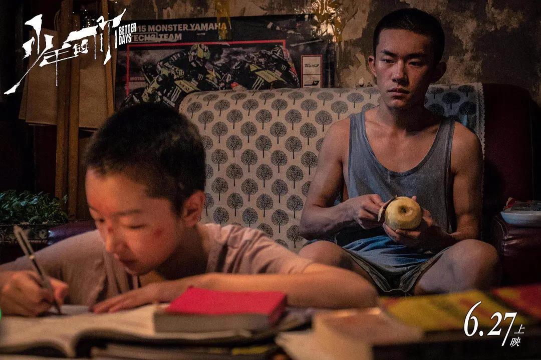 Dịch Dương Thiên Tỉ: Đóng phim nào, doanh thu tính tiền tỷ phim đó! 1