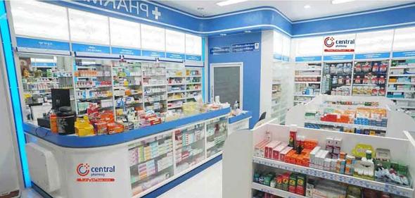 Hình ảnh nhà thuốc Trung Tâm Thuốc Central Pharmacy
