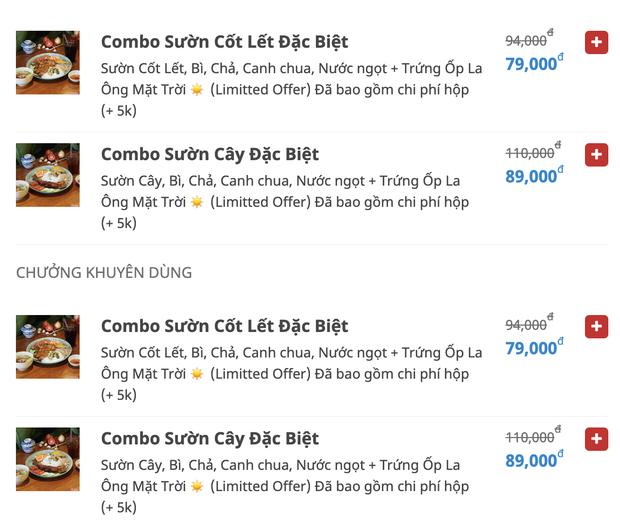 Menu combo của quán cơm sườn này đang được khuyến mại với giá từ 89 nghìn.