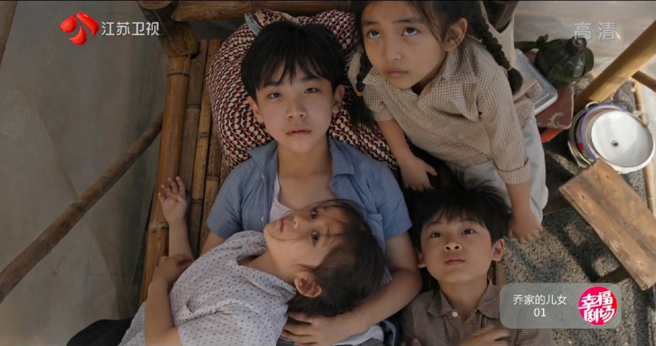 4 anh em nhà họ Kiều