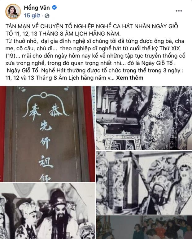 Bài đăng của nghệ sĩ Hồng Vân nhân ngày giỗ tổ nghề sân khấu.