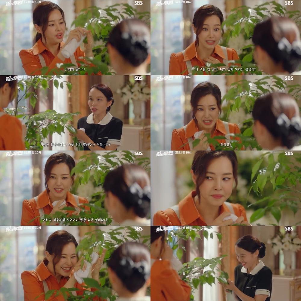 Jo Yeon Joo trong thân phận Kang Mi Na, thoải mái cà khịa nhà chồng bằng tiếng Việt cùng người hầu mà không sợ bị chửi mắng vì 'mẹ chồng không hiểu tiếng Việt'