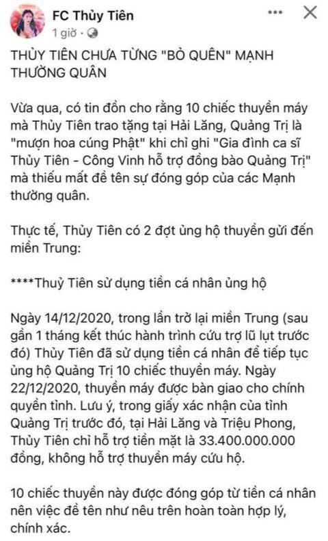 FC Thủy Tiên lên tiếng khẳng định 'Thủy Tiên chưa từng 'bỏ quên' mạnh thường quân'.