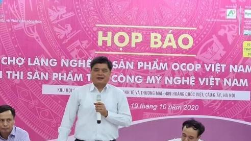 Sắp diễn ra Hội chợ làng nghề và sản phẩm OCOP Việt Nam 2020