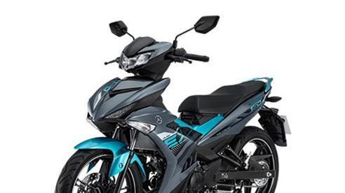 Giá xe Yamaha Exciter tháng 12/2020
