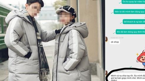 Đặt áo khoác đôi nhưng hàng chưa kịp về đã chia tay, cô gái nhắn một tin khiến chủ shop 'tím mặt'