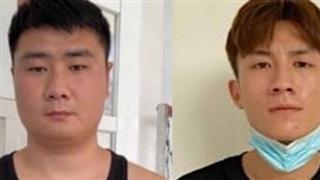 Công an TP Thủ Đức truy tìm hai người Trung Quốc trốn khu cách ly