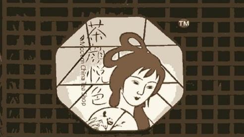 Trung Quốc: Quảng cáo kém duyên, thương hiệu 'trà khiêu gợi' rơi vào 'thảm cảnh'