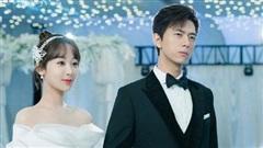 Cận cảnh hôn lễ kết phim Thân ái chí ái