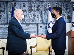 Đại sứ đầu tiên của UAE tại Israel chính thức nhận nhiệm vụ