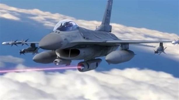 Mỹ sắp đưa 'Tia tử thần' lên máy bay chiến đấu