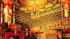 Bất kể thời tiết bên ngoài ra sao, có một cung điện bên trong Tử Cấm Thành luôn lạnh lẽo và ẩm thấp: Bí mật nằm dưới nền nhà!