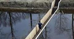 Cây cầu vô hình