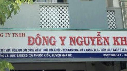 TP HCM:  Tước giấy phép hoạt động và phạt 128 triệu đồng cơ sở y tế JP Nguyễn Khoa
