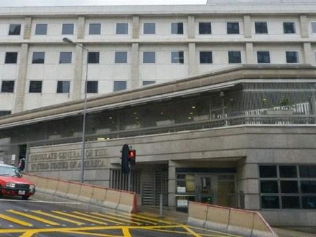 Mỹ tạm thời đóng cửa Tổng lãnh sự quán tại Hong Kong