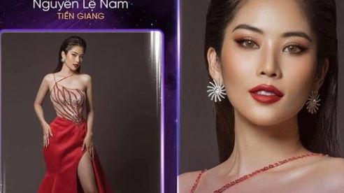 Lộ diện thí sinh đầu tiên của Hoa hậu Hoàn vũ Việt Nam 2021