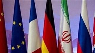 Khôi phục thỏa thuận hạt nhân Iran: Nga mong đợi, Iran hối châu Âu 'ra bài', Mỹ chẳng quá kỳ vọng