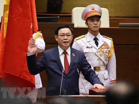 Nghị quyết bầu, miễn nhiệm Chủ tịch Quốc hội, Phó Chủ tịch Quốc hội