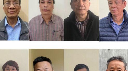 Dàn cựu lãnh đạo Công ty CP Gang thép Thái Nguyên sẽ ra hầu toà vào ngày mai