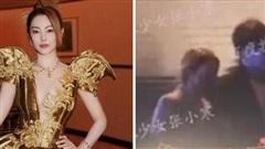 'Song Hye Kyo Trung Quốc' hẹn hò với nghệ sĩ vĩ cầm kém 8 tuổi?