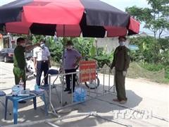 Hưng Yên phát hiện thêm 1 ca mắc COVID-19 tại thị xã Mỹ Hào