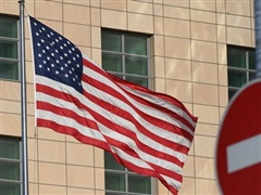 Mỹ thông báo tạm thời nối lại các dịch vụ lãnh sự tại Nga