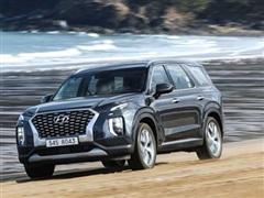 Hãng Hyundai sẽ xuất khẩu 500 chiếc SUV Palisade sang Congo