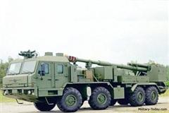Pháo tự hành 2S43 Malva: Vũ khí thế hệ mới cho lực lượng đổ bộ đường không Nga