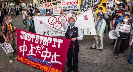 6.000 bác sĩ Nhật Bản kêu gọi hủy Olympic vì 'bệnh viện quá tải'