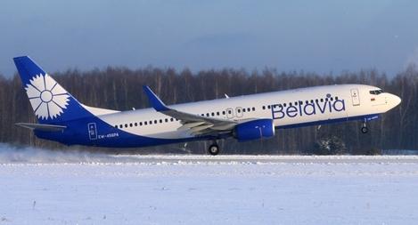 Hãng hàng không quốc gia Belarus chỉ trích EU
