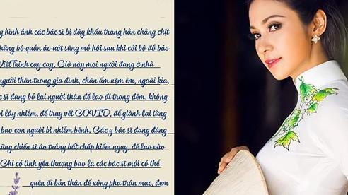 Diễn viên Việt Trinh và gia đình ủng hộ Bệnh viện Chợ Rẫy 260 triệu đồng để phòng chống dịch Covid-19