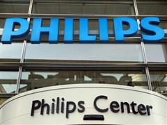Hãng Philips thu hồi hàng triệu máy thở, máy trợ thở trên toàn cầu