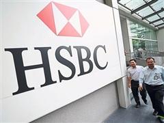 HSBC sẽ đóng cửa 13 chi nhánh tại Malaysia vào cuối năm