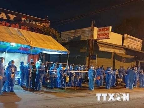 Bình Dương: Thị xã Tân Uyên giãn cách xã hội theo Chỉ thị 16