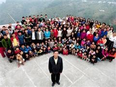 Người đàn ông đông vợ con nhất thế giới qua đời ở tuổi 76