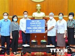 Hà Nội kêu gọi ủng hộ kinh phí mua vaccine phòng, chống dịch COVID-19