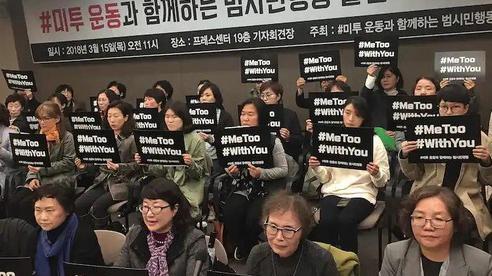 Hàn Quốc bất lực trước nạn xâm hại phụ nữ trên mạng